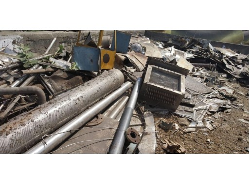 7-MS0105005 - Scrap SS (Mixed) (8360 Kgs)