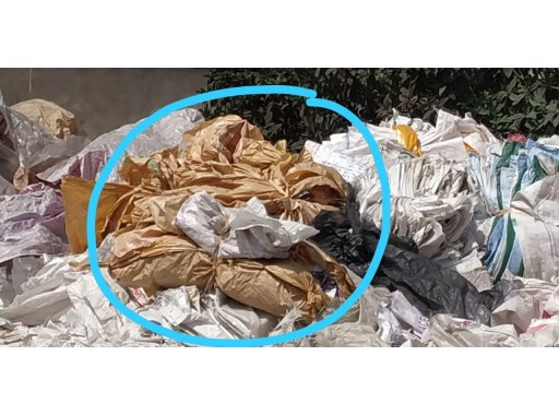 28-MS0311012 - Torn HDPE Bags (1215 Kgs)