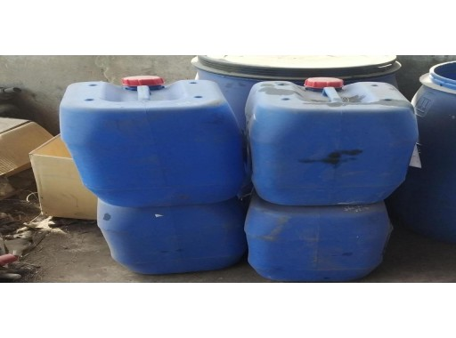 33-MS0311002 - Empty HDPE Carboy Cap. 30 Ltrs (100 Unit)