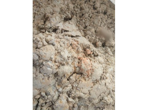 3-SMS-40 - Raw Ball Clay