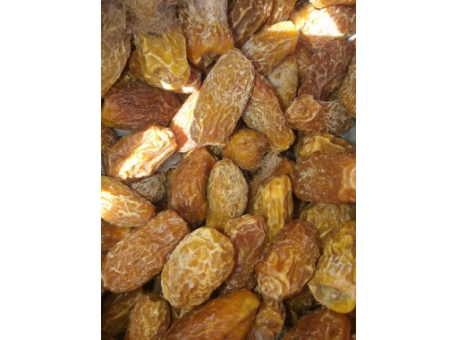 9-SMS-44 - Dried Dates