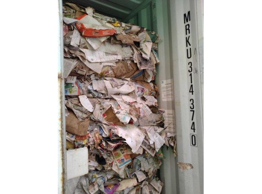 8-MICT-97 - Waste Paper - News Mix Paper
