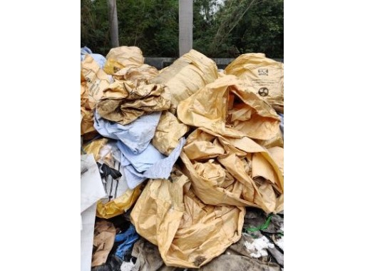 24-GIL-24 - HDPE Fabric Waste