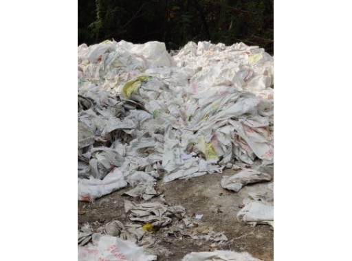 25-GIL-25 - Lime/Cement Bags(HDPE) Garbage