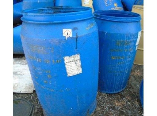 40-GIL-40 - Used PVC Drum - 200 Ltr. (Open Mouth)
