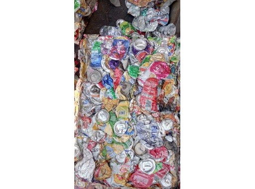 7-SFPL-65 - Aluminium Used Beverage Can