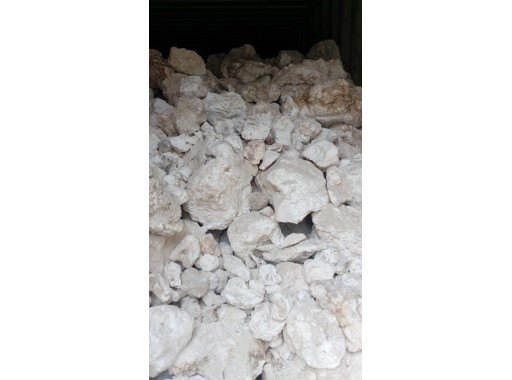 11-SFPL-69 - Magnesium Carbonate
