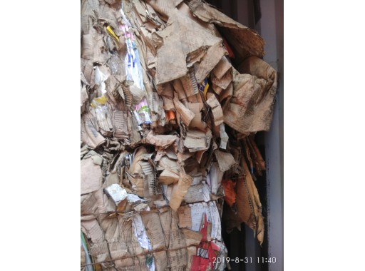 11-TGT/M-25 - Waste Paper Old Corrugated Carton