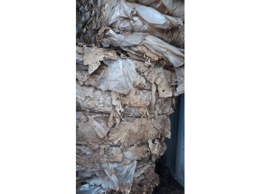 5-TTPL-29 - Waste Paper Used Brown Kraft