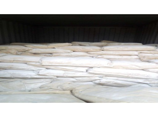 12-HTPL-297 - White Powder (Dolomite)