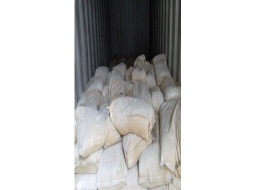 13-HTPL-298 - White Powder (Dolomite)