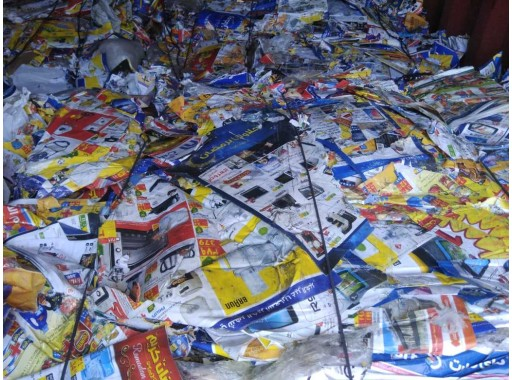11-AHPPL-20 - Waste Paper Magazines